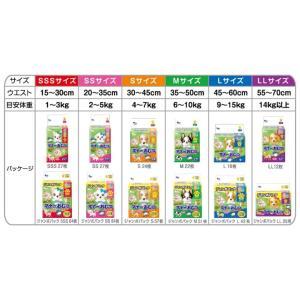 第一衛材 P.one 725 男ノ子&女ノ子 マナーパンツ のびるテープ (ジャンボパック) M 51P(40900134)|familypet|03