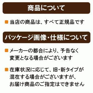 第一衛材 P.one 725 男ノ子&女ノ子 マナーパンツ のびるテープ (ジャンボパック) M 51P(40900134)|familypet|04