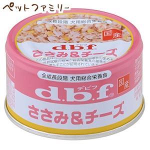 (正規品)デビフペット ささみ&チーズ 85g