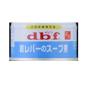 (正規品)デビフペット1013 鶏レバーのスープ煮り85g(46400163)