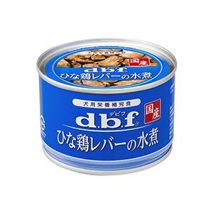 (正規品)ひな鶏レバーの水煮 150g(46400192)