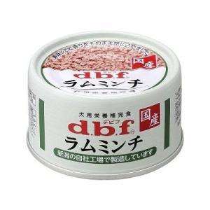 デビフペット ラムミンチ 65g (46400...の関連商品7