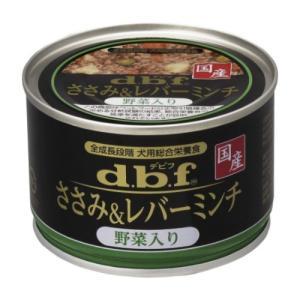 デビフペット ささみ&レバーミンチ野菜入り 150g (46400215)