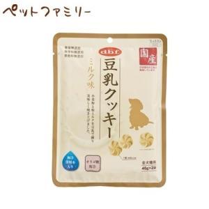(正規品)デビフペット 豆乳クッキー  ミルク味 80g(40g×2)(46400532)
