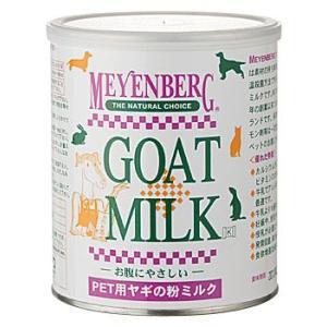ヤギのミルクを素材の持ち味を生かしたまま、 超低温殺菌法でつくられた、微量元素をたっぷりと含んだ 純...