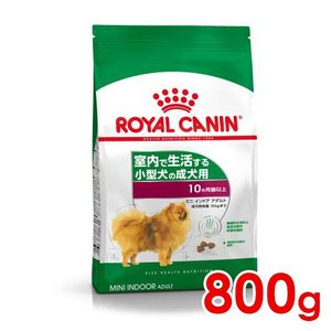 運動不足になりがちな室内飼育の小型犬のために 高い消化性と適切なエネルギー量に配慮したフードです。 ...
