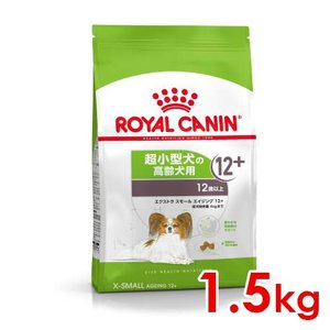 ロイヤルカナン EXスモール エイジング+12 1.5kg ※お一人様5個まで|familypet