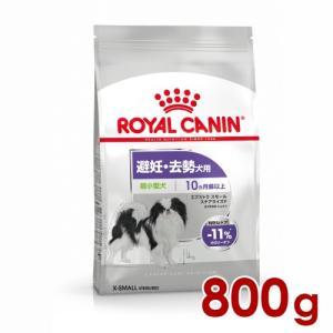 避妊・去勢をして太りやすい超小型犬のために、満腹感を促し体重維持をサポートするフードです。  -11...