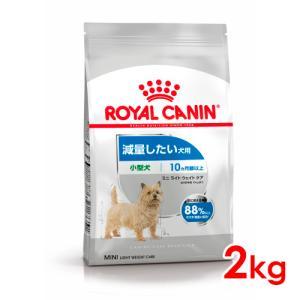 減量したい小型犬のための特別な栄養バランスに配慮したフードです。  -31%脂肪オフ 標準的なロイヤ...