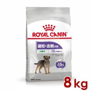 避妊・去勢した小型犬のための特別な栄養バランスに配慮したフードです。  -13%カロリーオフ 標準的...