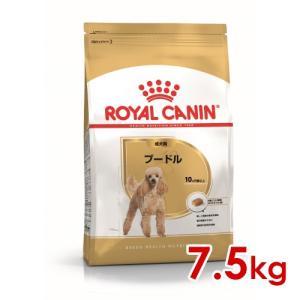 ロイヤルカナン プードル 成犬用 7.5kg● ※お一人様5個まで|familypet