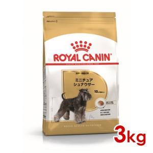 良好な尿の状態を維持…ミニチュア シュナウザーは特に尿路結石が形成されやすい犬種です。本製品は、特別...