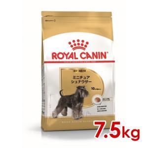 ロイヤルカナン ミニチュアシュナウザー 成犬・高齢犬用7.5kg 生後10ヶ月齢以上 ● ※お一人様5個まで|familypet