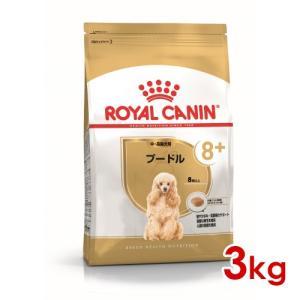 ロイヤルカナン プードル 中・高齢犬用 3kg(52902146)※お一人様4個まで|familypet