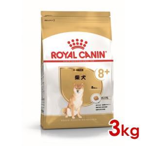 ロイヤルカナン BHN 柴犬 中・高齢犬用/8歳以上 3kg(52902148) ※お一人様5個まで|familypet