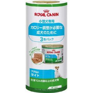◎ロイヤルカナンのドライフードと一緒に与えても、小型犬に最適な栄養バランスを満たすように設計。 ◎カ...