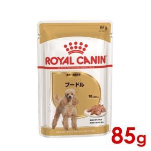 ロイヤルカナン BHN-WET プードル 成犬〜高齢犬(ウェット) 85g(52904502) ※お一人様5個まで|familypet