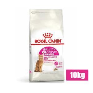 (正規品)(送料無料)ロイヤルカナン プロテイン エクシジェント 高タンパクな栄養バランス10kg