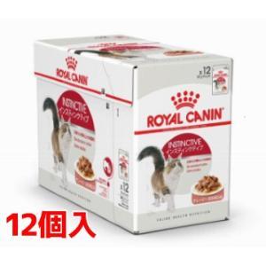 (正規品)ロイヤルカナン インスティンクティブ ウェットタイプ 85g×12個 1〜10歳の健康な成猫用 (52909960)