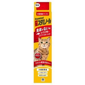 栄養補給ペースト 猫スタミノール 食欲がないときに 50g (66107010)