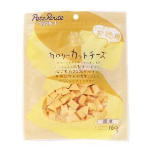 ペッツルート 素材メモ カロリーカットチーズ お徳用 160g (66201267)