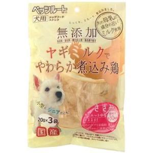 ペッツルート 無添加 煮込み鶏 ささみ(66201309)|familypet