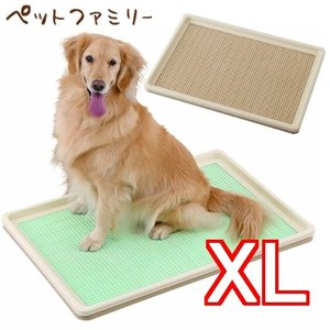 ●中型〜大型犬用のトイレです。 ●メッシュでペットシーツへのイタズラを防止します。 ●メッシュカバー...