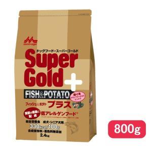 (正規品)森乳サンワールド スーパーゴールド フィッシュ&ポテト プラス 関節ケア用 800g