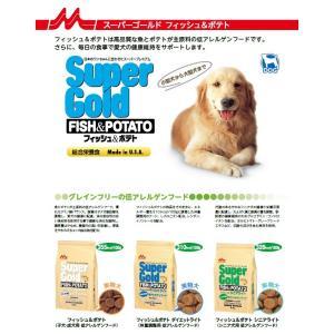 森乳サンワールド スーパーゴールド フィッシュアンドポテト 子犬・成犬用 2.4kg (78100061) familypet 03