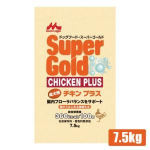 (正規品)森乳サンワールド スーパーゴールド チキンプラス(成犬用) 7.5kg (78101030)