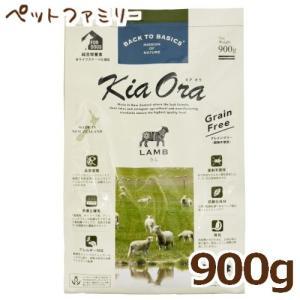 レッドハート KiaOra キアオラ ドッグフード ラム 900g