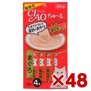 いなば CIAO ちゅ〜る まぐろ味 14g 4本入り (12600100) × 48 (s1260...