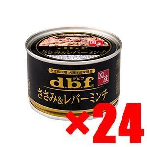 デビフペット)[新]ささみ&レバーミンチ 150...の商品画像