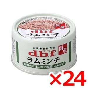 デビフペット ラムミンチ 65g × 24 (...の関連商品4