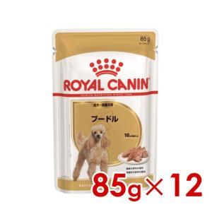ロイヤルカナン BHN-WET プードル 成犬〜高齢犬(ウェット) 85g×12(52904502) ※お一人様5個まで|familypet