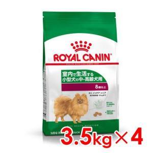 ロイヤルカナンLHN ミニインドア シニア 3.5kg×4 ※お一人様5個まで|familypet