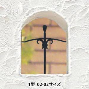 アールフィックスフェンス1型 02-02 ※ ディーズガーデンアルミ 鋳物 錆びにくい フェイックス フェンス ※ famitei
