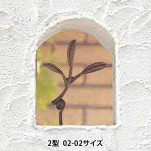 アールフィックスフェンス2型 02-02 ※ ディーズガーデンアルミ 鋳物 錆びにくい フェイックス フェンス ※ famitei
