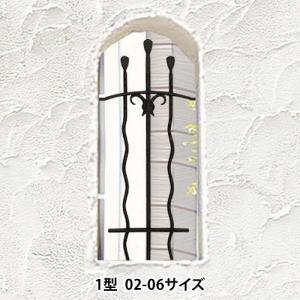 アールフィックスフェンス1型 02-06 ※ ディーズガーデンアルミ 鋳物 錆びにくい フェイックス フェンス ※ famitei