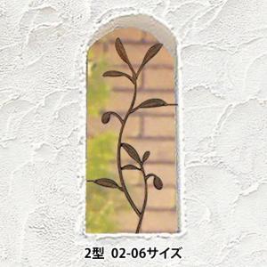 アールフィックスフェンス2型 02-06 ※ ディーズガーデンアルミ 鋳物 錆びにくい フェイックス フェンス ※ famitei