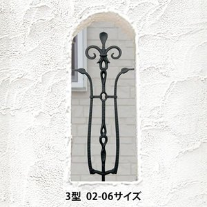 アールフィックスフェンス3型 02-06 ※ ディーズガーデンアルミ 鋳物 錆びにくい フェイックス フェンス ※ famitei