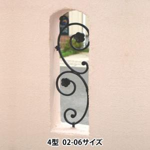 アールフィックスフェンス4型 02-06 ※ ディーズガーデンアルミ 鋳物 錆びにくい フェイックス フェンス ※ famitei