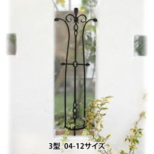 アールフィックスフェンス3型 04-12 ※ ディーズガーデンアルミ 鋳物 錆びにくい フェイックス フェンス ※ famitei