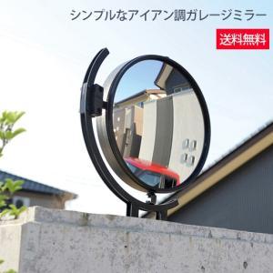 ガレージミラー シンプル  鏡 ミラー  駐車場|famitei