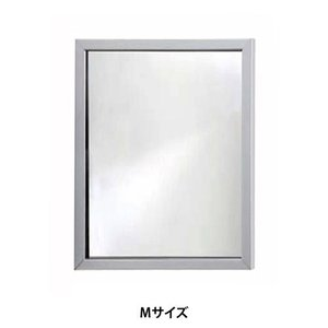 ガレージミラー マジカルミラー MC-M / カーブミラー シンプル 鏡 ミラー 駐車場 角 エントランス|famitei
