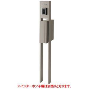 LIXIL 機能門柱 アクシィ 2型 組み合わせA-1 / 門柱 機能門柱 ポール 郵便ポスト エントランス|famitei