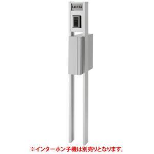 LIXIL 機能門柱 アクシィ 2型 組み合わせA-2(ステンレスサイン) / 門柱 機能門柱 ポール 郵便ポスト エントランス|famitei