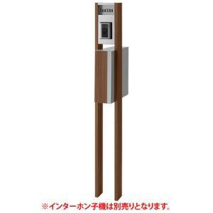 LIXIL 機能門柱 アクシィ 2型 組み合わせB-3(アクリルサイン) / 門柱 機能門柱 ポール 郵便ポスト エントランス|famitei