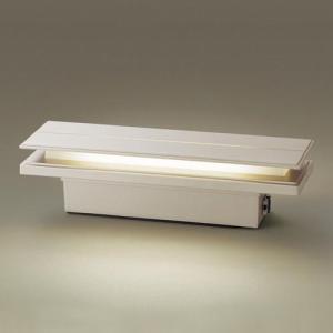 門柱灯 玄関灯 パナソニック LED 門柱灯  LGWJ50126 (明るさセンサー付)| led ライト 玄関 照明 LED 屋外 門柱 門灯|famitei