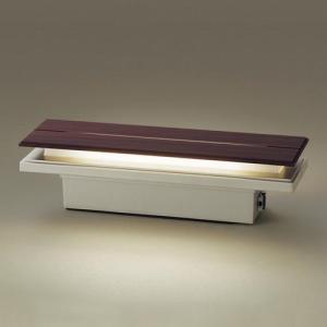 門柱灯 玄関灯 パナソニック LED 門柱灯  LGWJ50129 (明るさセンサー付)|ライト 玄関 照明 LED 屋外 門柱 門灯 自動点灯|famitei